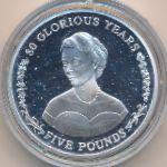 Гибралтар, 5 фунтов (2006 г.)
