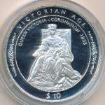 Фиджи, 10 долларов (1996 г.)