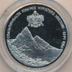 Остров Сент-Люсия, 10 долларов (1986 г.)