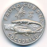 Куба, 5 песо (1981 г.)