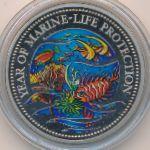 Палау, 1 доллар (1992 г.)