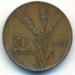 Турция, 10 куруш (1968 г.)