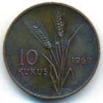 Турция, 10 куруш (1969 г.)