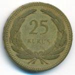 Турция, 25 куруш (1948 г.)
