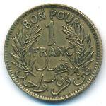 Тунис, 1 франк (1921 г.)