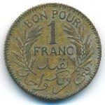 Тунис, 1 франк (1941 г.)