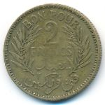 Тунис, 2 франка (1941 г.)