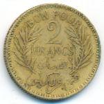 Тунис, 2 франка (1945 г.)