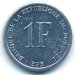 Бурунди, 1 франк (2003 г.)