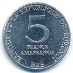 Бурунди, 5 франков (1980 г.)