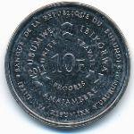 Бурунди, 10 франков (2011 г.)