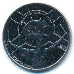 Бурунди, 50 франков (2011 г.)