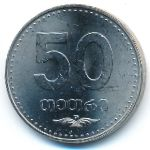 Грузия, 50 тетри (2006 г.)