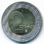 Грузия, 2 лари (2006 г.)