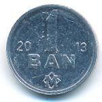 Молдавия, 1 бан (2013 г.)