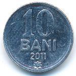 Молдавия, 10 бани (2011 г.)