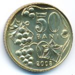 Молдавия, 50 бани (2008 г.)