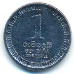 Шри-Ланка, 1 рупия (2017 г.)