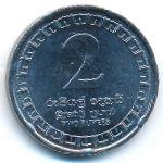 Шри-Ланка, 2 рупии (2017 г.)