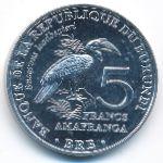 Бурунди, 5 франков (2014 г.)