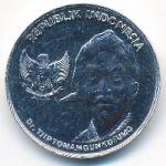 Индонезия, 200 рупий (2016 г.)