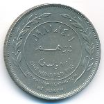 Иордания, 100 филсов (1981 г.)