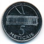 Мозамбик, 5 метикал (2006–2012 г.)