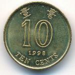 Гонконг, 10 центов (1998 г.)