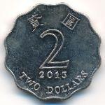 Гонконг, 2 доллара (1998–2013 г.)