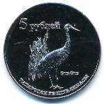Республика Татарстан, 5 рублей (2013 г.)