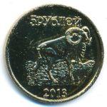 Республика Саха (Якутия), 5 рублей (2013 г.)