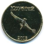 Республика Саха (Якутия), 10 рублей (2013 г.)