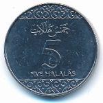 Саудовская Аравия, 5 халала (2016 г.)