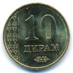 Таджикистан, 10 дирам (2018 г.)