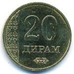Таджикистан, 20 дирам (2018 г.)