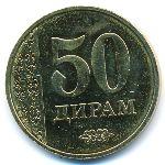 Таджикистан, 50 дирам (2018 г.)