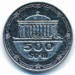 Узбекистан, 500 сум (2018 г.)