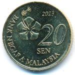 Малайзия, 20 сен (2013–2017 г.)