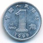 Китай, 1 цзяо (1999–2002 г.)
