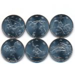 Япония, Набор монет (2019 г.)