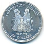 Белиз, 25 долларов (1978 г.)