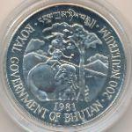 Бутан, 200 нгултрум (1981 г.)