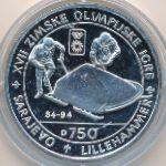 Босния и Герцеговина, 750 динаров (1993 г.)