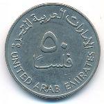 ОАЭ, 50 филсов (1973–1988 г.)