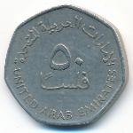ОАЭ, 50 филсов (1998 г.)
