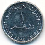 ОАЭ, 1 дирхам (2012 г.)