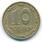 Украина, 10 копеек (2006 г.)