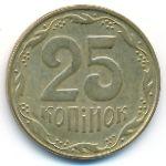 Украина, 25 копеек (2008–2009 г.)