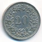 Швейцария, 20 раппенов (1955–2002 г.)