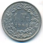 Швейцария, 1 франк (1968–1979 г.)